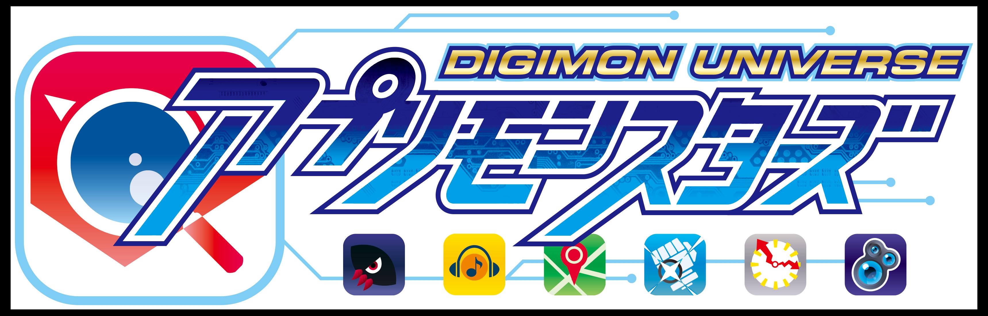 デジモンユニバース アプリモンスターズジャンプフェスタ2017出展!!
