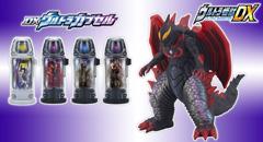 ウルトラ怪獣DXに新たなべリアル融合獣!スペシャル限定カラーソフビも新作が登場!