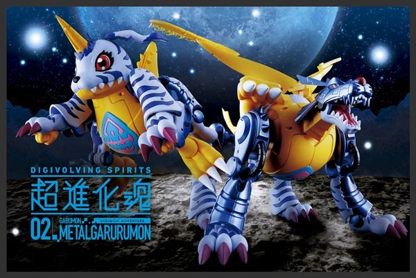 【魂ネイションズ】1/20(土)、「超進化魂 02 メタルガルルモン」が一般店頭にて発売!